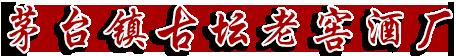 贝博竞彩app-贝博平台客户端app-贝博ballbet体育app网站