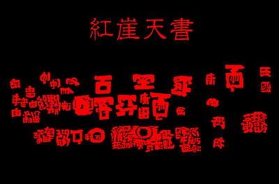 贵州向全国征集少数民族音乐作品及影视文学作品 - 远山近树 - 远山近树的博客