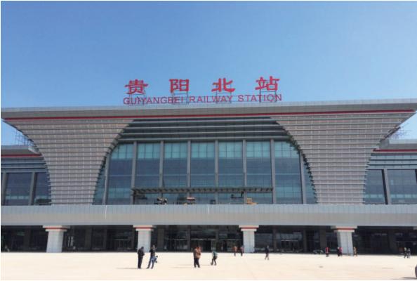 开通路线:贵广高速铁路,沪昆高铁,成贵高铁,渝黔高铁,贵阳市域铁路图片