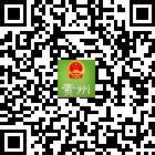 狗万app省政府网站普查的微信公众号二维码